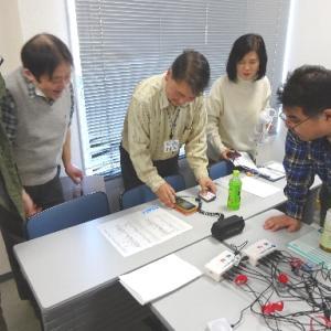 2020/10月例会企画概要「山田はまち企画「むちゃぶりイントロクイズ」編」
