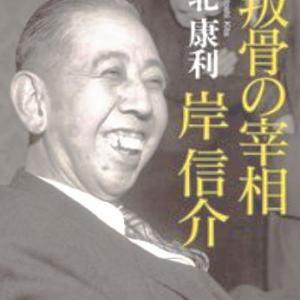 2020/08月例会「第3回精霊流しステークス」報告記(3)・ハマクドー編(その1)