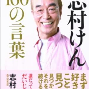 2020/08月例会「第3回精霊流しステークス」報告記(7)・ハマクドー編(その5)