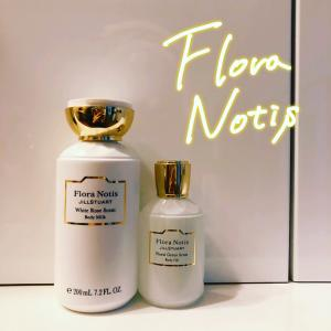 フローラノーティスのボディケアで香り美容