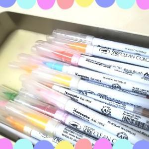 簡単かんたん♪カラー筆ペンで書いてみる(⁎˃ᴗ˂⁎)