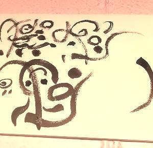 『文字や記号』の意味を知ると・・・(*´︶`*)♡♡