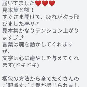 元気のもと(*^_^*)♡