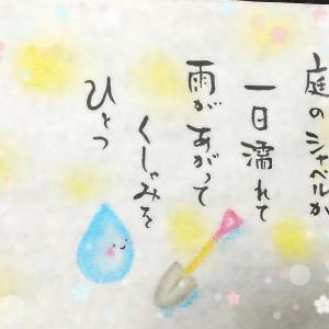 【人生の決断】.....✍(・∀・*)