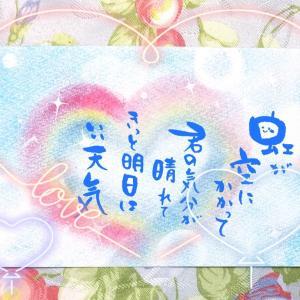 【にじ】~紙芝居風~筆文字アート&ウクレレver.
