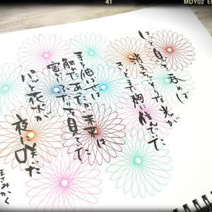 パッと花火が咲く(✿´∀`✿)
