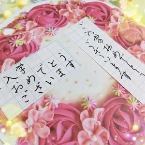 【自己申告要請】そんなものですฅฅ°́Д°̀))ギャァァァ