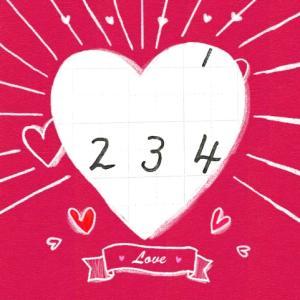 算用数字と漢字を組み合わせる時のコツ