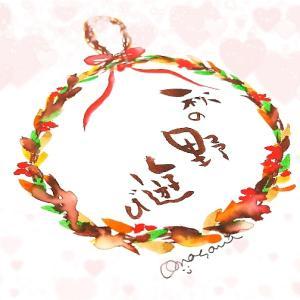 秋の野の遊び゚+.(*♡Ü(Ü♡*)゚+.