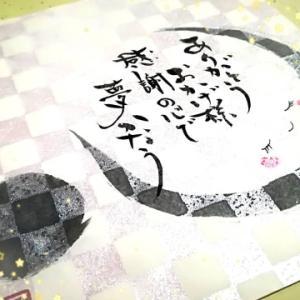 繋がるご縁o(*^▽^*)o♪o(*^▽^*)o♪