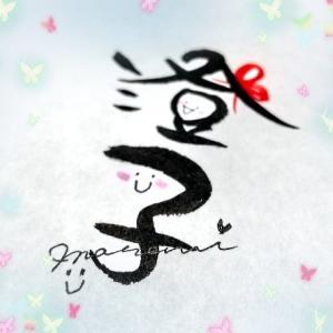 さっ、がんばって描こう(ง •̀_•́)ง