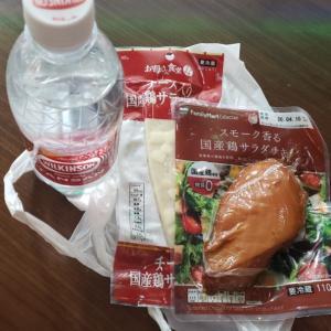 会社での昼食(近くのファミマにて)