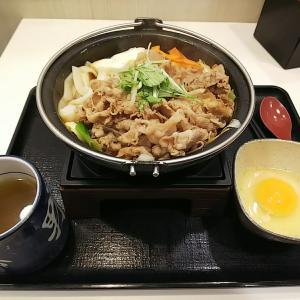 すき鍋単品(吉野家)