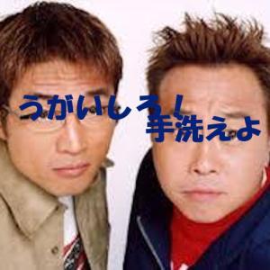 新年あけまして←<とっす!