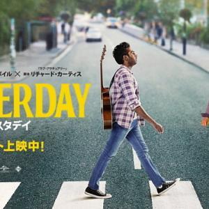 映画 Yesterday  心底、爽やかなパラレルワールド