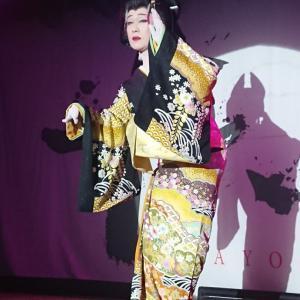 劇団十六夜with伍代孝雄座長   10/22  ⑤   鈴なり座