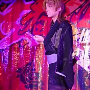 劇団花吹雪with伍代孝雄座長   1/17  ⑧  浪速クラブ