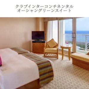 【石垣島!】ANAインターコンチネンタル石垣リゾートのオーシャンスイートに泊まってきました