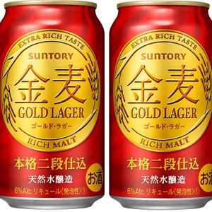 【おススメ】Aamazonでビール6本が無料!500円引きもあり!