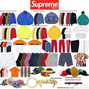 【おススメ一覧】5月18日発売 Supreme 2019SS Week12 Supreme 価格&相場まとめ