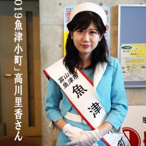 魚津産業フェア「〇〇(まるまる)魚津」ありそドーム会場,アンパンマンに集まった親子連れで盛り上がる!