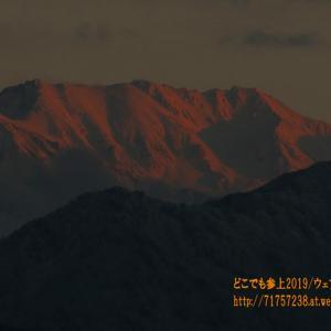 完全な赤に染まった「立山」、寒波によりさらに積雪が増した「立山連峰」!!