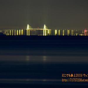 夜のしんきろうの撮影に成功!撮れたのは現場が自宅に近い事とLIVEカメラをマメに見ていること・・。