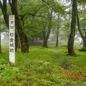 雨の「松倉城跡」に参上、霧の中ではなく、雲の中だった・・。