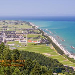 青い海の「日本海」を宮崎城跡の「城山」から仰ぎ見る!南国のような青!