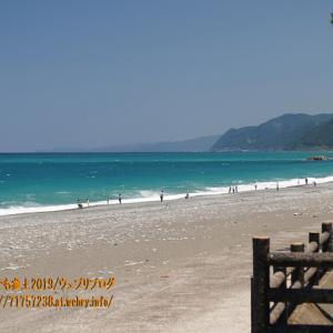 誕生石の多くを拾い集めれる「ヒスイ海岸」!富山県は日本一!