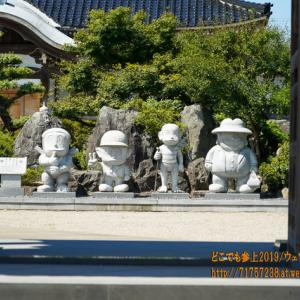 藤子不二雄の世界はここから始まる・・・、生家の氷見「光禅寺」