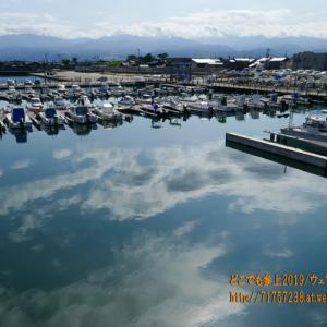 水橋フィッシャリーナの水鏡!釣りはおすすめ!