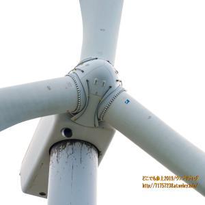 近くまで行ってみた!やはりブンブンと音がする!入善浄化センターの風車