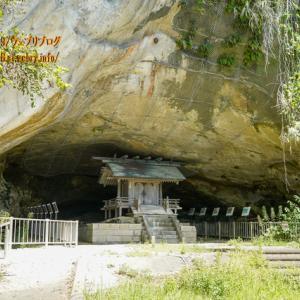 氷見に来たら、大昔の文化に触れてみては?大境洞窟住居跡
