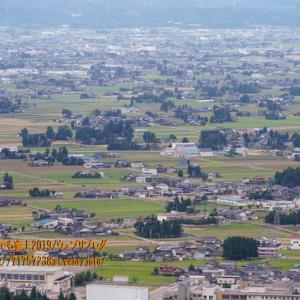 閑乗寺公園の散居村の展望!キャンプも良いけど、見晴らし最高!