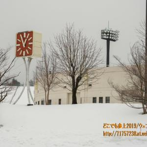 大雪が降った、魚津市の「桃山」に行けるのか?行ってみた・・。