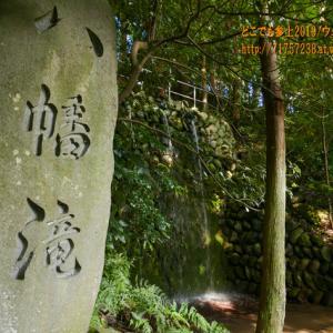入善町 下山八幡社の滝、周囲より低い気温と虹!