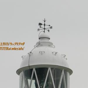 お色直しの途中経過!「生地鼻灯台」と「魚津埋没林博物館」