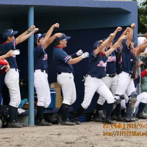 第33回全日本大学女子野球選手権大会in天神山野球場、8月24日の園田女子VS千葉商科大学