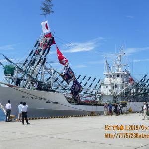 2019年、2度目のサンマ漁に魚津漁港を出港!魚津の「第八珠の浦丸」が北海道へ向けて!