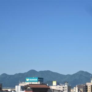 今日も良い天気!