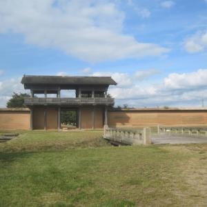 今日の志和城古代公園