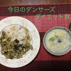 55才ダンサーズ・ダイエット食