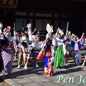 徳島市・丈六寺で奉納踊り