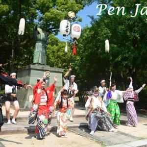 徳島市・下城(げじょう)踊り