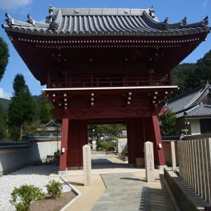 大日寺(四国88か所霊場・第4番札所)