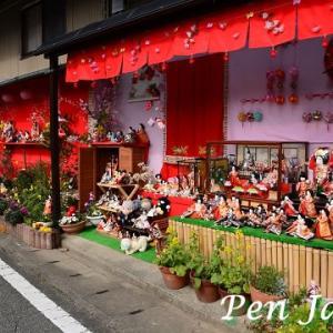 徳島・勝浦町の「坂本おひな街道」