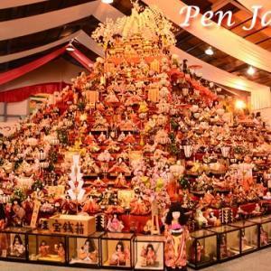 徳島・勝浦町の「ビッグひな祭り」