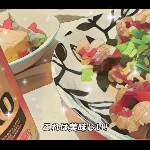 豚肉スタミナソース