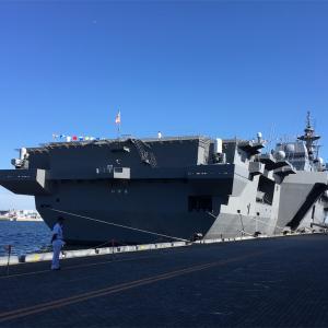 護衛艦いずも  横浜大桟橋